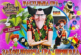 """Настольная игра бродилка  """"Монстры на каникулах"""""""