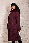 Удлиненное зимнее пальто на женщин батальных размеров сезон 2020 - (модель кт-429), фото 2