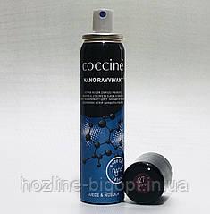 Coccine Nano Ravvivant Восстанавливающий спрей для замши и нубука 100 мл. БОРДО # 27