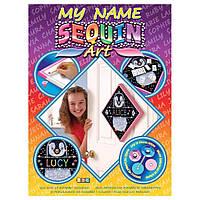Набор для творчества Sequin Art MY NAME Penguin (SA1206), фото 1