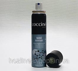 Coccine Nano Ravvivant Восстанавливающий спрей для замши и нубука 100 мл. ОЛИВКА # 331