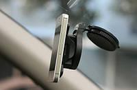 Автомобильный держатель GripGo универсальный держатель в авто