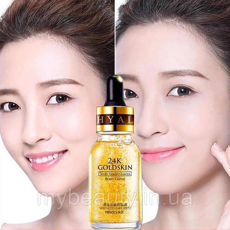 Сыворотка Hiisees 24k Gold Serum 15 ml