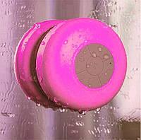 Беспроводная водонепроницаемая колонка bluetooth iShower, при покупке двух подарок!