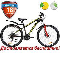 """Горный велосипед 26"""" Formula DAKAR HDD 2019 (черно-красный с желтым)"""