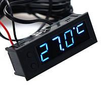 Часы - вольтметр - термометр (внутренняя и наружная температура) для авто, цвет подсветки - синий