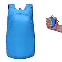 Рюкзак складывающийся Синий pk02-b, КОД: 186844