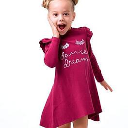 Платье трикотажное  для девочки ТМ СМИЛ