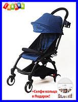 Детская коляска Yoya 165 синий, прогулочная коляска складная yoya 165, дитяча прогулянкова коляска