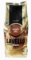 Кофе в зернах Lavello Grande Oro 1 кг