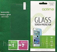 Защитное стекло для Motorola Moto C Plus (XT1723)
