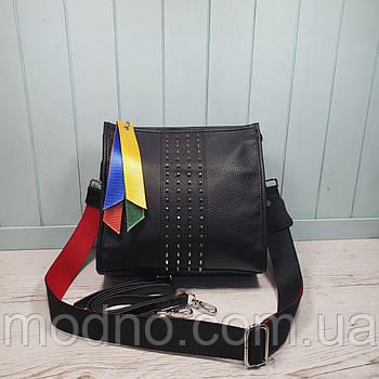 Женская стильная кожаная сумка кросс-боди черная