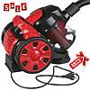 Пылесос MS 4405 220V/2600W