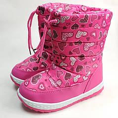 Детские дутики зимние сапоги на зиму для девочки розовые серчечки Libang 28р