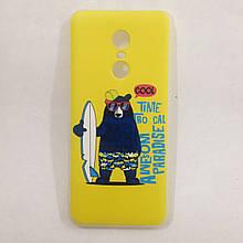 Чехлы Xiaomi Redmi 5 Plus Pictures Bear