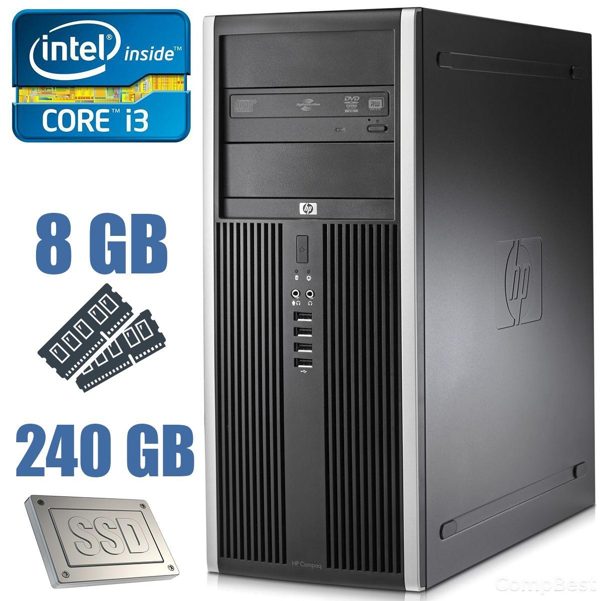 HP Compaq 8200 Elite Tower / Intel Core i3-2100 (2(4) ядра по 3.1GHz) / 8GB DDR3 / new! 240GB SSD
