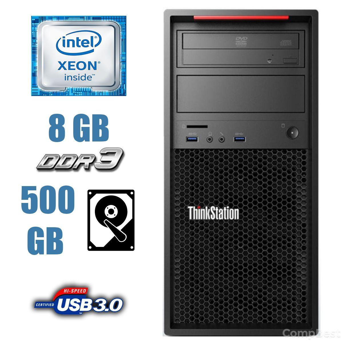 Lenovo ThinkStation P300 / Intel Xeon E3-1220 v3 (4 ядра по 3.1-3.5GHz) / 8 GB DDR3 / 500 GB HDD / nVidia Quadro / USB 3.0