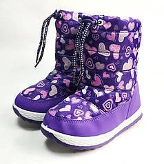 Детские дутики зимние сапоги на зиму для девочки фиолетовые серчечки Libang 30р