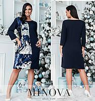 Платье женское с пайеткой ОМ/-742 - Темно-синий, фото 1