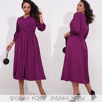 Платье миди, фиолетовый