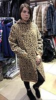 Женский кардиган Альпака с модным леопардовым принтом