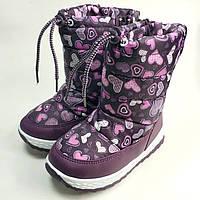 Детские дутики зимние сапоги на зиму для девочки бордо серчечки Libang 27р