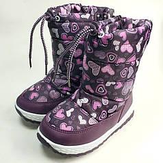 Детские дутики зимние сапоги на зиму для девочки бордо серчечки Libang 29р