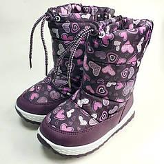 Детские дутики зимние сапоги на зиму для девочки бордо серчечки Libang 30р