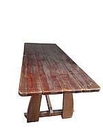 Деревянный брашированный стол