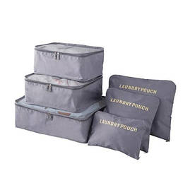 Набор дорожных сумок-органайзеров LAUNDRY POUCH серый 6 в 1