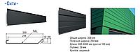 "Фасадные панели Термастил ""Сити"" 0.5 mm, MATT 25 mk ArcelorMittal."
