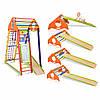 Детский спортивный комплекс BambinoWood Color SportBaby Plus