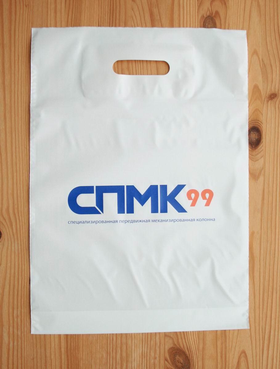 Полиэтиленовый пакет банан 30х40 с логотипом