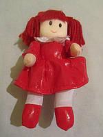 Кукла мягкая мал.