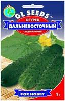 Огірок Далекосхідний високоврожайний кращий середньоранній засолювальний сорт без гіркоти, упаковка 1 г