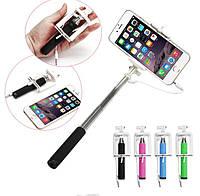 Монопод с проводом, селфи-стик , палка для селфи на кнопке для Iphone 4S/5/5S/6, Samsung, Lenovo