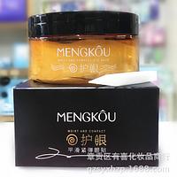 Патчи тканевые Mengkou Moist and Compact eyes mask с экстрактом улитки, 60 шт