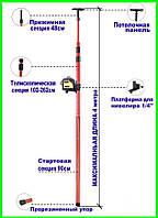 Распорная ШТАНГА FIRECORE для лазерного уровня 4 метра