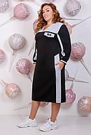 Платье спортивного стиля, с V-образным вырезом и двумя карманами р.48 код 2675М