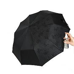 Зонтик полуавтомат Bellisimo Черный 461-4, КОД: 1234722