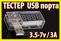 Тестер USB порта вольтметр амперметр #П мультиметр измерение, фото 1
