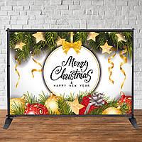 Баннер Новогодний (Merry Christmas 2х3 м)