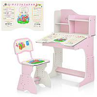 Парта Bambi HB02071 Розовая 23-SAN62, КОД: 1128097