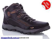 Мужские зимние ботинки баталы (р46-49) Код 9527-00