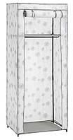 Шкаф складной тканевый малый «8755»