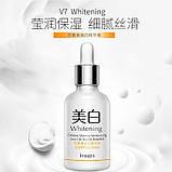 Витаминная сыворотка Images для осветления и сияния кожи Images  whitening (15мл), фото 2