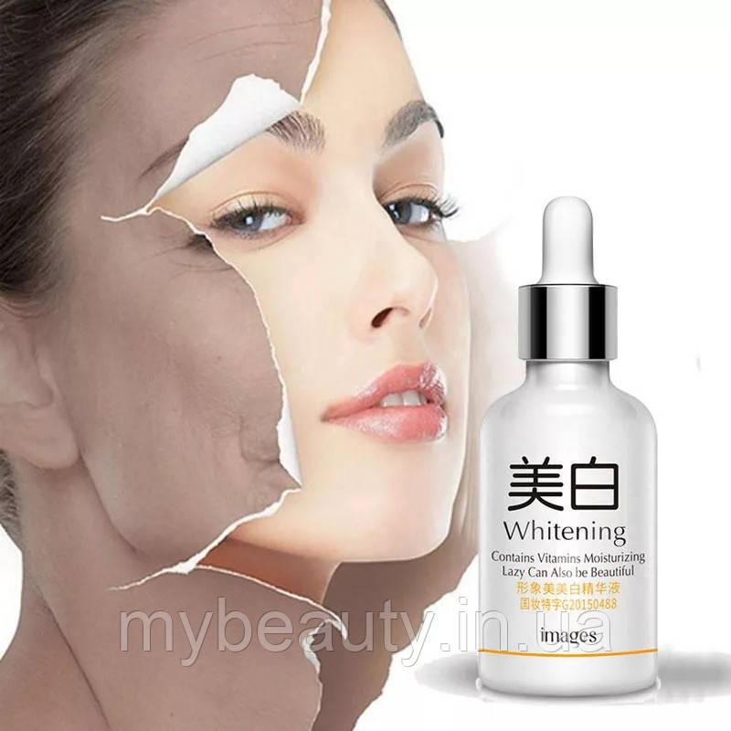 Витаминная сыворотка Images для осветления и сияния кожи Images  whitening (15мл)