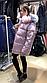 Женская стильная куртка из глянцевой плащевки розовая, фото 2