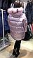 Женская стильная куртка из глянцевой плащевки розовая, фото 3