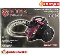 Пылесос Витек BT 00651 220V/3000W (SP-H241)
